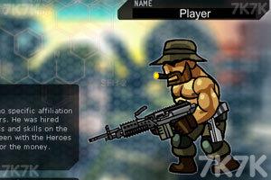 《救世英雄2》游戏画面2