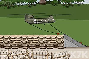 《运输直升机》游戏画面5