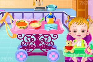 《可爱宝贝下厨房》截图1