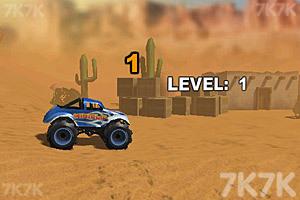 《3D极限四驱车》游戏画面3