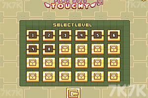 《方块吸盘大法》游戏画面4