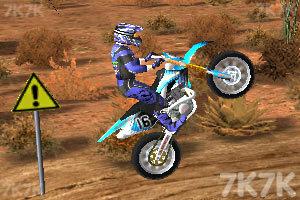《3D极限越野摩托》游戏画面4