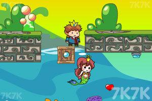 《私奔的人鱼公主》游戏画面6