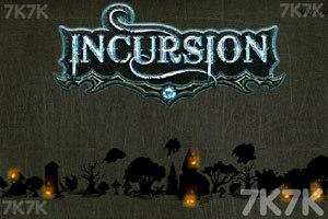 《入侵者之战》游戏画面2