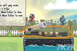 《神笔马克斯》游戏画面6