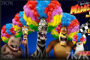 《马达加斯加3道具赛》截图3