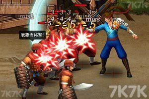 《三国之赵云传体验版》游戏画面8