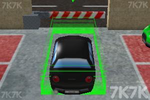 《超市停车场3D》游戏画面6