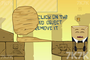 《唤醒盒子4》游戏画面5