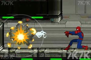 《鋼鐵蜘蛛俠》截圖6