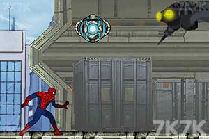 《鋼鐵蜘蛛俠》截圖4