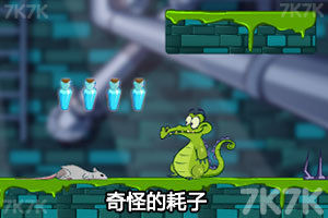 《小鳄鱼寻鸭历险》游戏画面4
