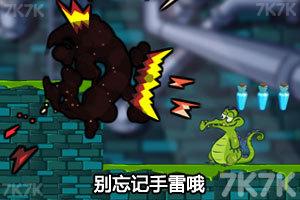 《小鳄鱼寻鸭历险》游戏画面6