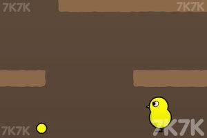 《小鸭子的生活4》游戏画面7