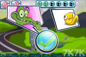 《小鳄鱼寻鸭历险无敌版》截图2