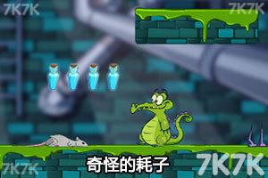 《小鳄鱼寻鸭历险无敌版》截图6