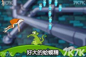 《小鳄鱼寻鸭历险无敌版》截图7