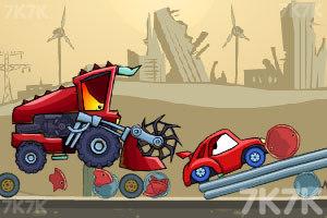 《大车吃小车2》截图8