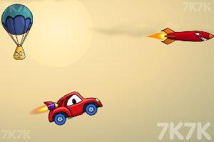 《大车吃小车2》截图9