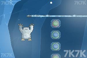 《冰山里的雪熊》截圖6