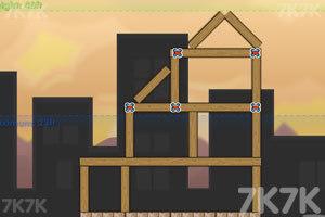 《爆破拆除城市2》游戏画面3