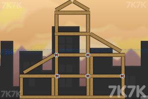《爆破拆除城市2》游戏画面5
