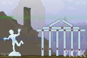 《爆破拆除城市2》游戏画面9