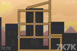 《爆破拆除城市2》游戏画面4