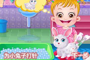 《可爱宝贝照顾小兔子》游戏画面5
