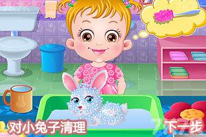 《可爱宝贝照顾小兔子》游戏画面4