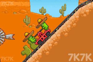 《铁路双雄英文版》游戏画面7