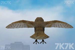 《像鸟儿一样飞3》游戏画面5