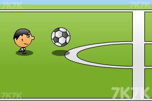 《双人足球》游戏画面2