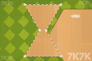 《咔嚓咔嚓剪纸盒2》游戏画面9
