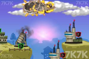 《空军突击2》游戏画面8