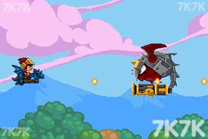 《飞龙骑士生存版》游戏画面4