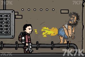 《末日幸存者》游戏画面10