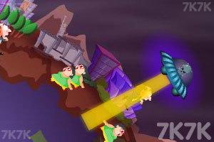 《飞碟入侵》游戏画面5