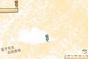 《盒子人历险记》游戏画面5