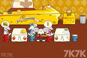 《小老鼠餐厅》游戏画面5