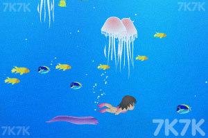 《夏日珍珠贝壳》游戏画面8