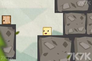 《欢乐豆腐回家》游戏画面5