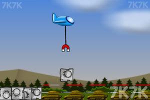 《磁铁飞机防御》游戏画面9