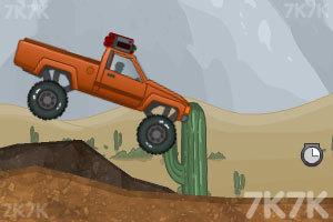 《爆破驾驶》游戏画面4