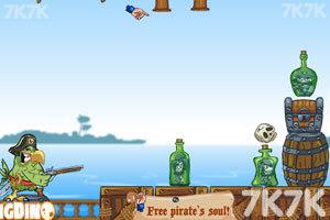 《愤怒的鹦鹉海盗无敌版》截图4