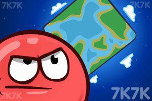 《小红球闯关4续集》游戏画面4