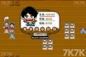 《夺宝英雄团2》游戏画面5