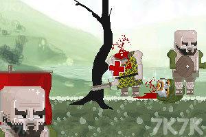 《东游记》游戏画面5