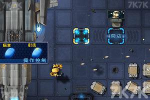 《星际士兵2中文版》游戏画面6