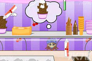 《凯蕊的冰淇淋店》游戏画面5